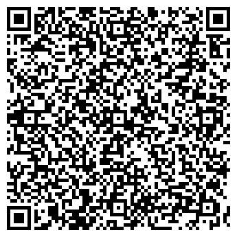 QR-код с контактной информацией организации ГАТЧИНСКАЯ РОСТО