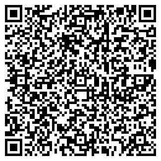 QR-код с контактной информацией организации CALCIO