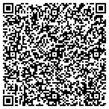 QR-код с контактной информацией организации FLOGISTON ОРУЖЕЙНЫЙ МАГАЗИН