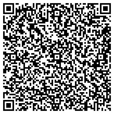 QR-код с контактной информацией организации ГАТЧИНСКАЯ МЕБЕЛЬНАЯ ФАБРИКА, ООО