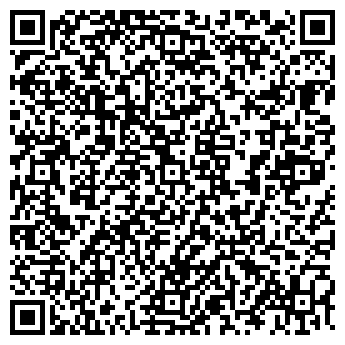 QR-код с контактной информацией организации ГАММА АГРОПРОМЫШЛЕННОЕ ОБЪЕДИНЕНИЕ