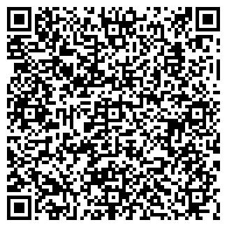 QR-код с контактной информацией организации ВЕГА ТД