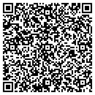 QR-код с контактной информацией организации ВЕЧЕР