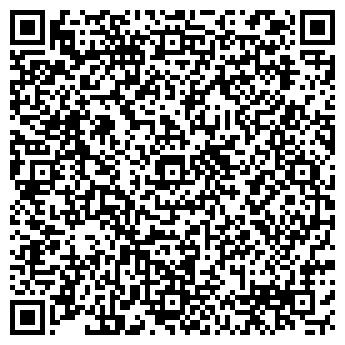 """QR-код с контактной информацией организации Торговый центр """"Мегаполис"""""""