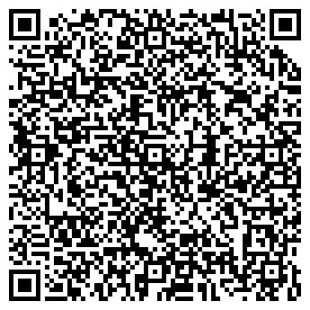 QR-код с контактной информацией организации СИРЕНЬ ЦВЕТОЧНЫЙ МИР