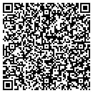 QR-код с контактной информацией организации ТОТОША