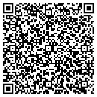 QR-код с контактной информацией организации ГЕРМЕС В