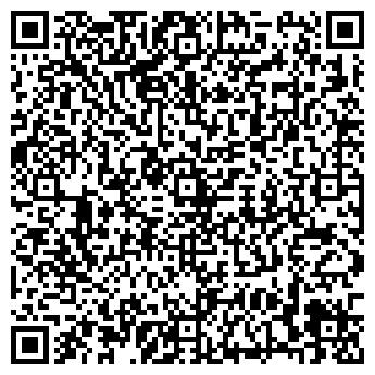 QR-код с контактной информацией организации ДСК-ТРАНС, ООО