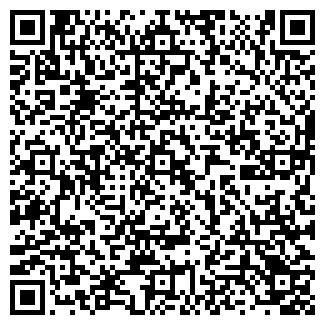 QR-код с контактной информацией организации ИНТЕРГРУП