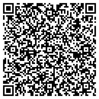 QR-код с контактной информацией организации ПРИОРАТ