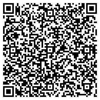 QR-код с контактной информацией организации ПРОЕКТ ПК