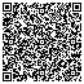 QR-код с контактной информацией организации ЛЕСНОЕ, ЗАО