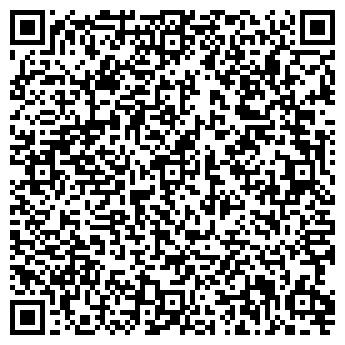 QR-код с контактной информацией организации СТРОЙСЕРВИС ФИРМА, ООО