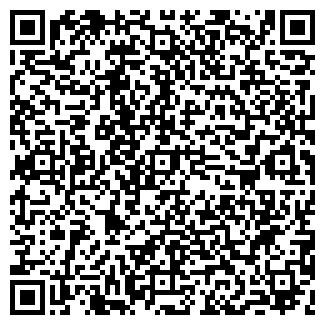 QR-код с контактной информацией организации ЛИВАС, ООО