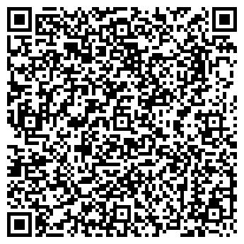 QR-код с контактной информацией организации 12 ОКТЯБРЬ КОЛХОЗ