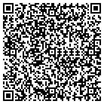 QR-код с контактной информацией организации ХИМРЕАГЕНТ НПО