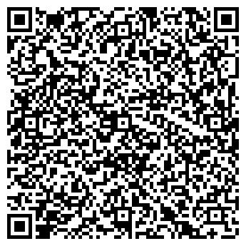 QR-код с контактной информацией организации АШКАНА