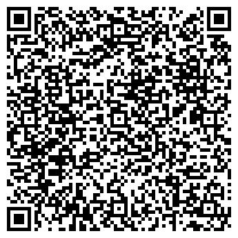 QR-код с контактной информацией организации КАТРИН ФИРМА