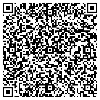 QR-код с контактной информацией организации СЛУДИЦКОЕ ЛЕСНИЧЕСТВО
