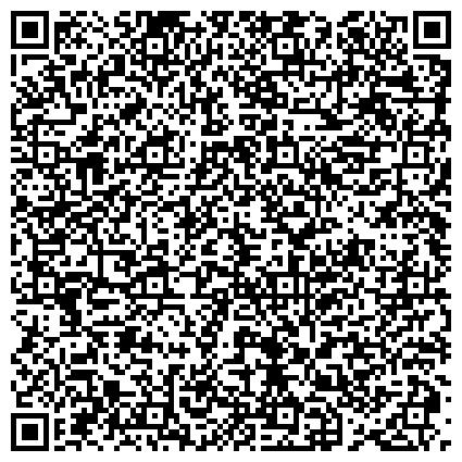 QR-код с контактной информацией организации ВОЛГО-БАЛТИЙСКИЙ ВОДНЫЙ ПУТЬ ИМ. В. И. ЛЕНИНА ГП ГВАРДЕЙСКИЙ РАЙОН