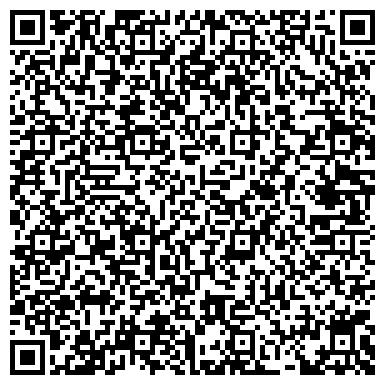 QR-код с контактной информацией организации ЗАПАДНЫЕ ЭЛЕКТРИЧЕСКИЕ СЕТИ