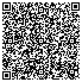QR-код с контактной информацией организации ПРОКУРАТУРА Г. ГУРЬЕВСК