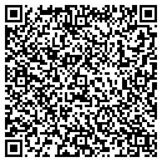 QR-код с контактной информацией организации ГУРЬЕВСКИЙ РАЙОННЫЙ СУД