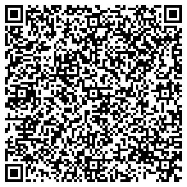 QR-код с контактной информацией организации ПОЖАРНАЯ ЧАСТЬ № 20 ГУРЬЕВСКОГО РАЙОНА