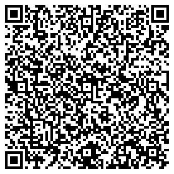 QR-код с контактной информацией организации ПОЛ-СЕРВИС АВТОСТОЯНКА