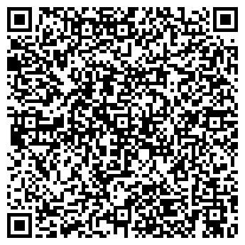 QR-код с контактной информацией организации ПРОИЗВОДСТВЕННЫЙ ЦЕХ