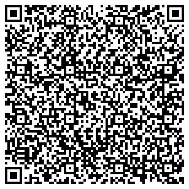 QR-код с контактной информацией организации ЗАПАДНОЕ ПРЕДПРИЯТИЕ ЭЛЕКТРИЧЕСКИХ СЕТЕЙ