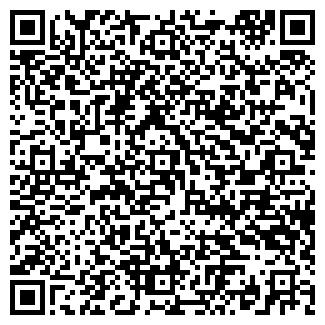 QR-код с контактной информацией организации ИМ. ГУРЬЕВА КОЛХОЗ