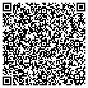 QR-код с контактной информацией организации КАЛИНИНГРАДГЕОФИЗИКА