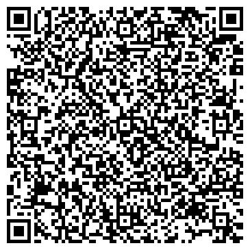 QR-код с контактной информацией организации СБ РФ № 7383/01296 ДОПОЛИНТЕЛЬНЫЙ ОФИС