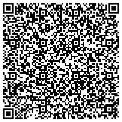 QR-код с контактной информацией организации ОБЛАСТНАЯ СТАНЦИЯ ПО БОРЬБЕ С БОЛЕЗНЯМИ ЖИВОТНЫХ