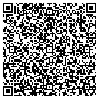 QR-код с контактной информацией организации КАЛИНИНГРАДАГРОСТРОЙ