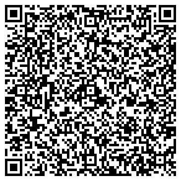 QR-код с контактной информацией организации ОБЩЕСТВО ИНВАЛИДОВ Г. ГУРЬЕВСК