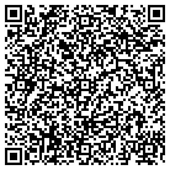 QR-код с контактной информацией организации ПОС. ОРЛОВКА ШКОЛА