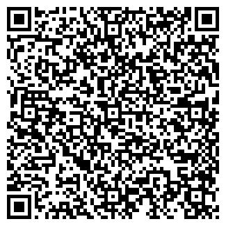 QR-код с контактной информацией организации АВТО-НИК