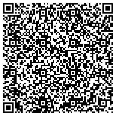 QR-код с контактной информацией организации СТРОЙДОРМАШСЕРВИС КАЛИНИНГРАДСКИЙ РЕГИОНАЛЬНЫЙ ЦЕНТР