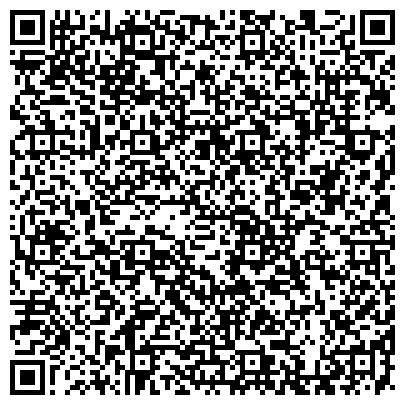 QR-код с контактной информацией организации ГУРЬЕВСКИЙ ПРОИЗВОДСТВЕННО-КОММЕРЧЕСКИЙ ЦЕНТР БЫТОВОГО ОБСЛУЖИВАНИЯ