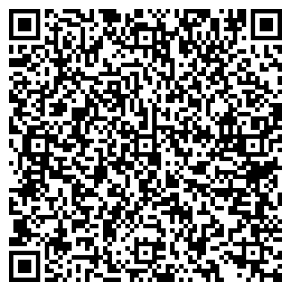 QR-код с контактной информацией организации СТ. ГУРЬЕВСК