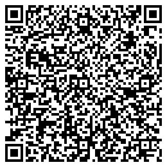QR-код с контактной информацией организации СОЛО 45