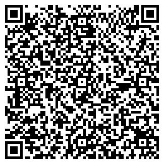 QR-код с контактной информацией организации СТЯГ-МЕБЕЛЬ