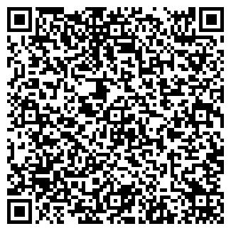 QR-код с контактной информацией организации № 7 ФАБРИЧКА