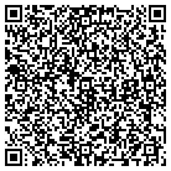 QR-код с контактной информацией организации КАЛИНИНГРАДСКАЯ ГДНГЭ