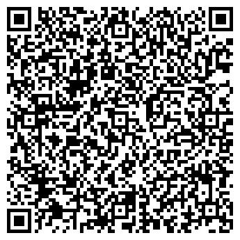 QR-код с контактной информацией организации БАРДАК