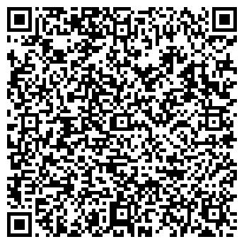 QR-код с контактной информацией организации РАДУГА ДЕТСКИЙ ДОМ