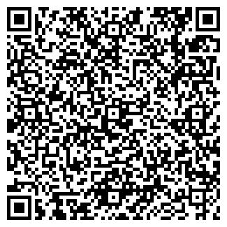 QR-код с контактной информацией организации ЛАЗОВСКОЕ, ТОО