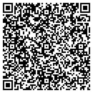 QR-код с контактной информацией организации АГРОНОМИЯ, ТОО